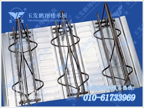 方型铝桁架结构模型